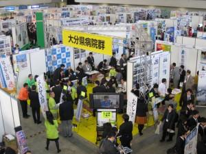 レジナビフェア2013 in 福岡